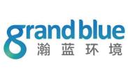 瀚蓝环境战略与创新