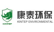 康泰环保战略与创新